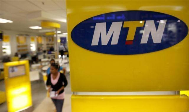 This was revealed after Brand Finance Africa said it based MTN Group's ranking on a 2020 survey