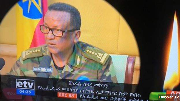 Gen Mekonnen's killing shocked Ethiopia