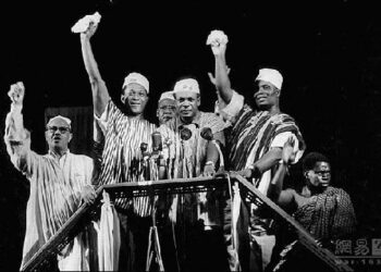 Dr. Kwame Nkrumah became Ghana's first president and Ghana officially became a Republic