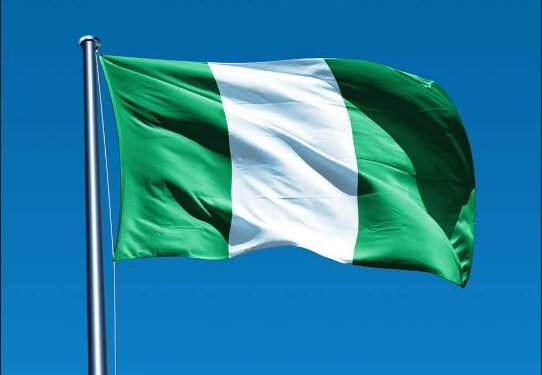 File photo of the Nigerian flag