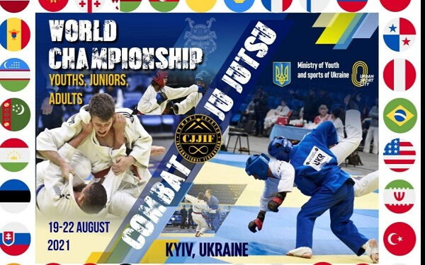Ghana will be represented by four participants at the Combat Ju Jutsu World Cup